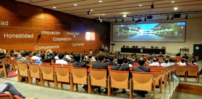 今日から2日間はカタルーニャ国際大学でサマーセミナー