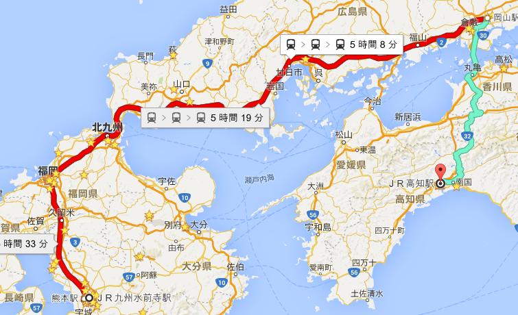 熊本からJRで高知へ