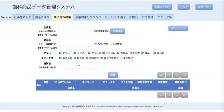 スクリーンショット 2021-01-27 10.12.58