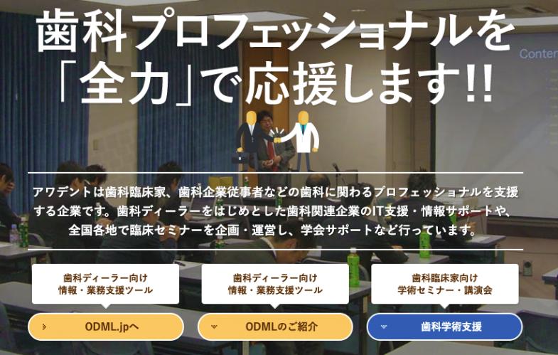 スクリーンショット 2021-03-04 11.58.44