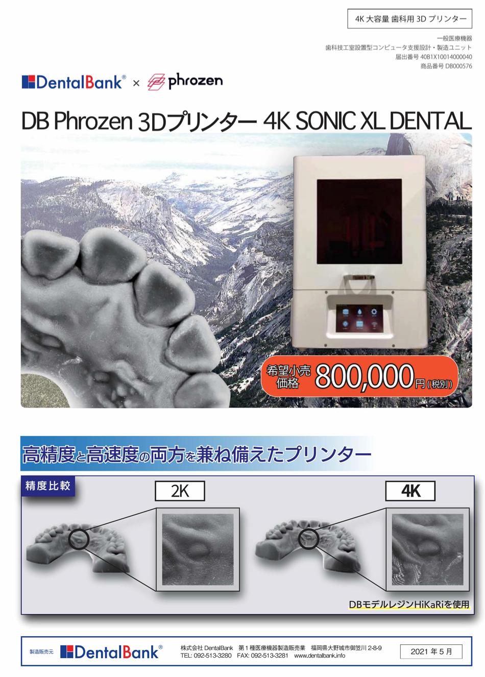 スクリーンショット 2021-09-01 19.01.36